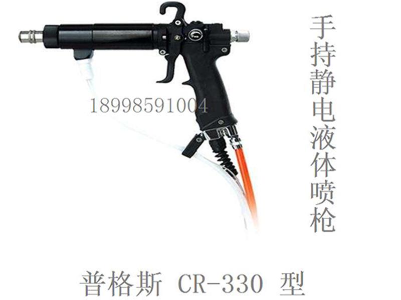 广东静电喷枪_在哪可以买到台湾普格斯PGS-323静电液体喷枪