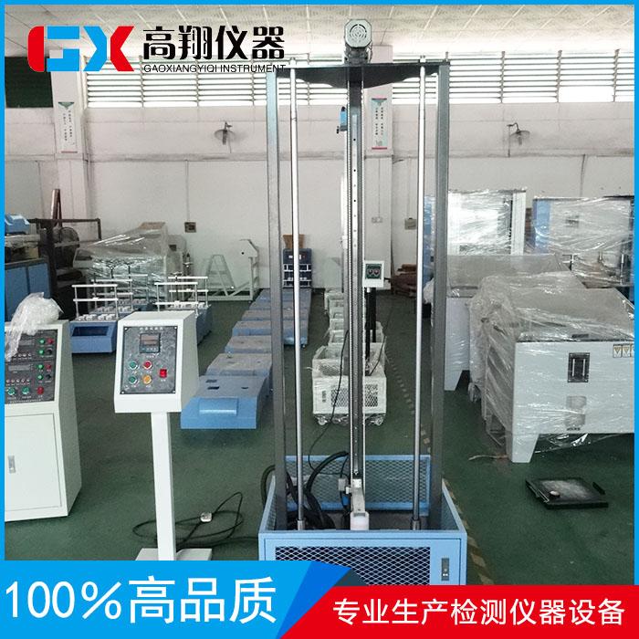 南京斜面冲击试验机厂家|高性价斜面冲击试验机供销