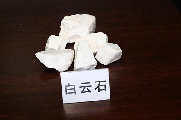 天津白云石厂家,辽宁高性价白云石