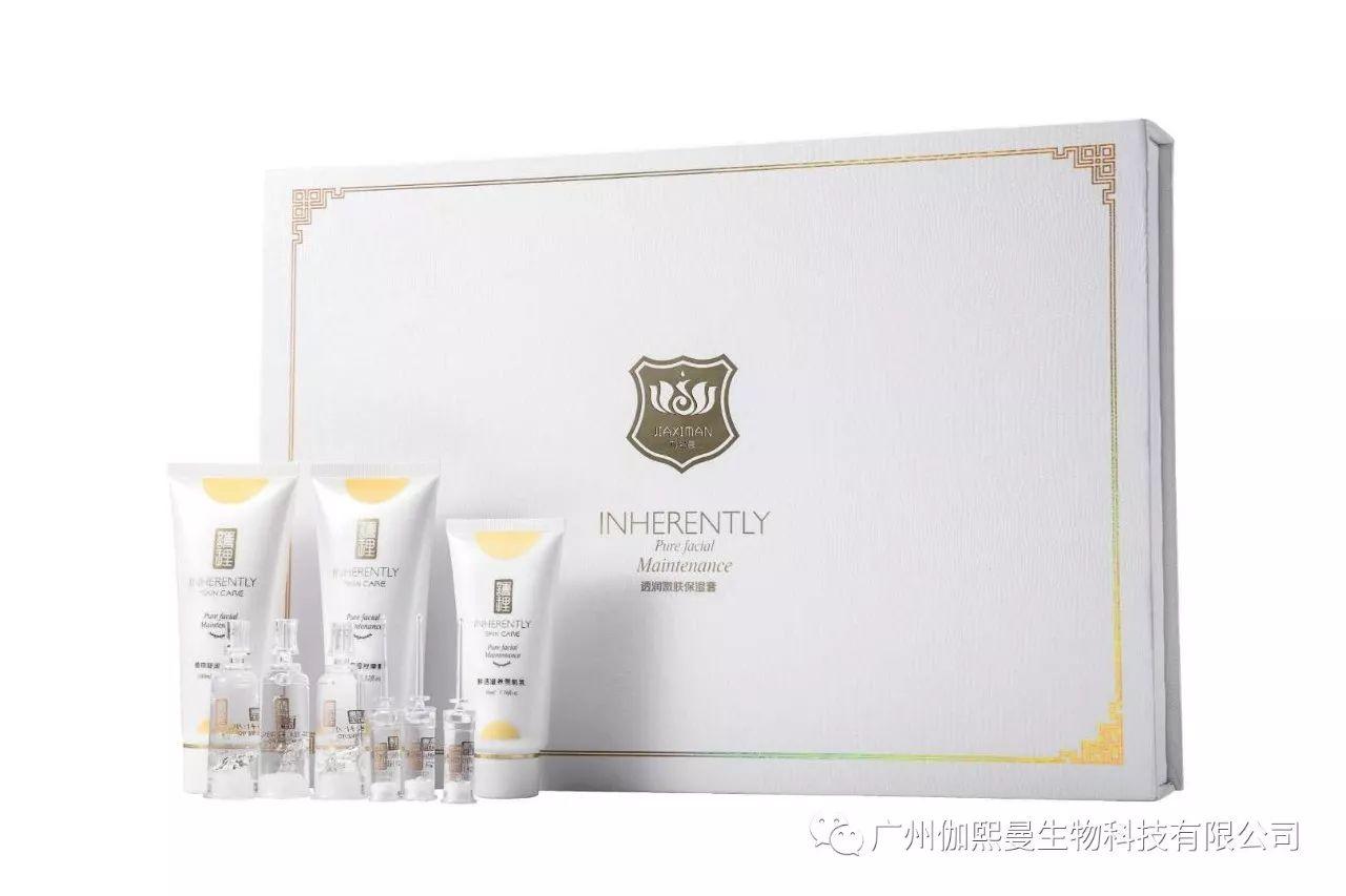 寻找面部理疗中套系列-美容护肤加盟找广州伽熙曼生物科技