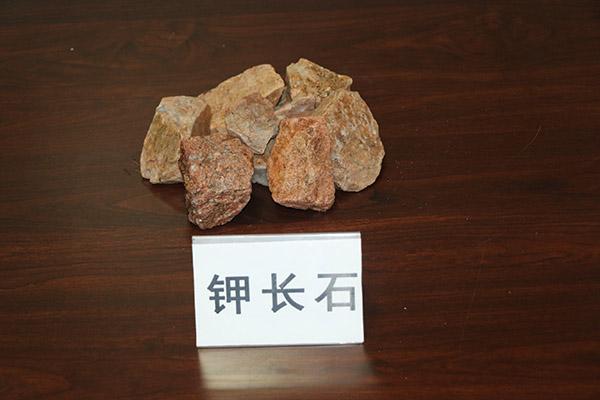 供应丹东质量好的钾长石|山东钾长石价格