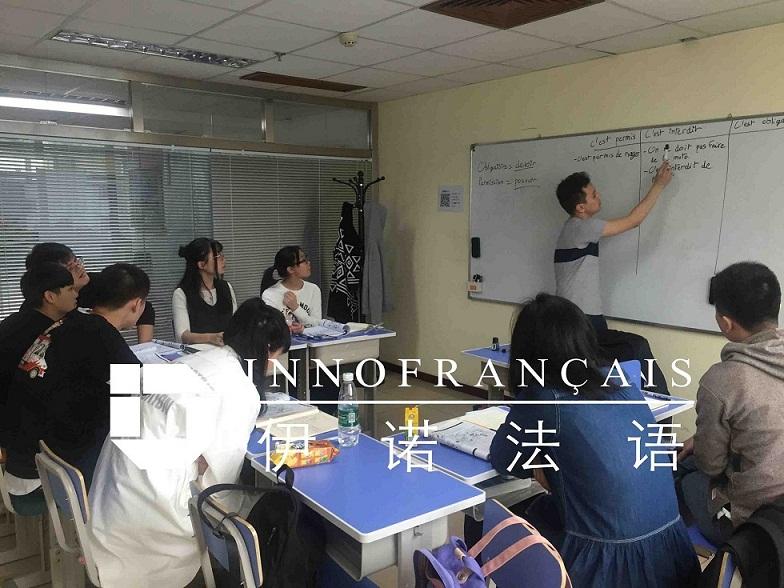 法语学习学校-可靠的法语培训哪儿有