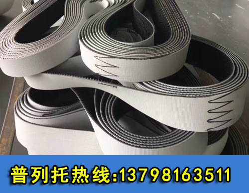 广东高温带生产 广东传动带厂家 广东传动带批发 广东传动带