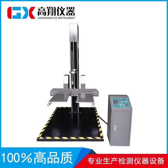 南京油墨脫色試驗機廠家-新款油墨脫色試驗機在哪可以買到