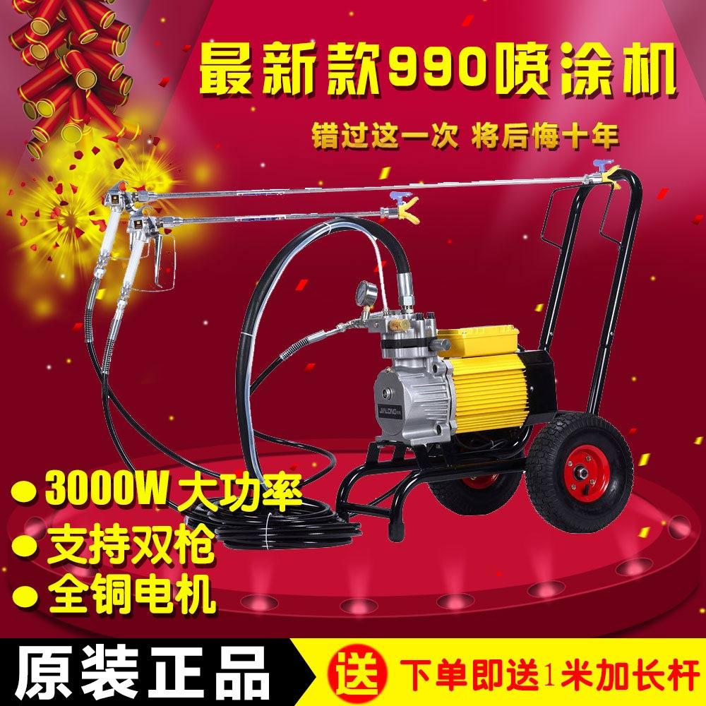 南昌喷涂机生产厂家,郑州耐用的喷涂机哪里买