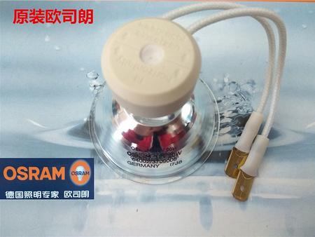 辽宁OSRAM 12V20W酶标仪灯泡价格-铁岭OSRAM 12V20W酶标仪灯泡