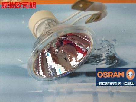 营口OSRAM12V20W酶标仪灯泡-买良好的OSRAM12V20W酶标仪灯泡,就选沈阳普力德商贸
