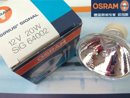佳木斯OSRAM12V20W酶标仪灯泡_辽宁OSRAM12V20W酶标仪灯泡知名厂家