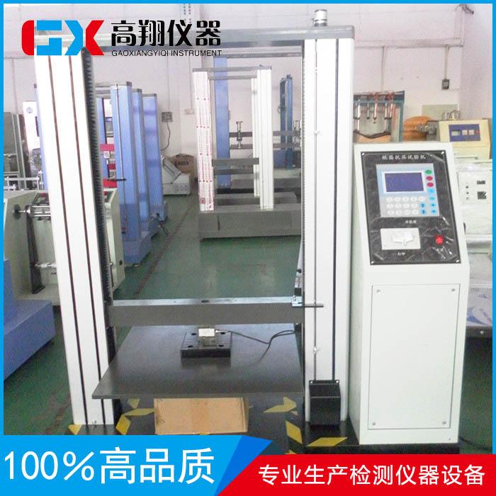 杭州包装抗压试验机厂家|口碑好的包装抗压试验机供应