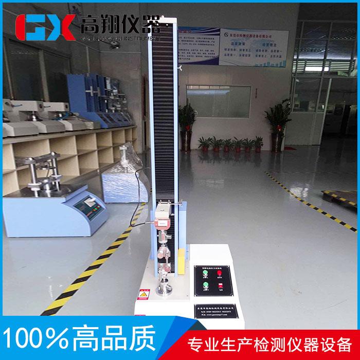 銅陵電腦式拉力試驗機價格-東莞新品電腦式拉力試驗機出售