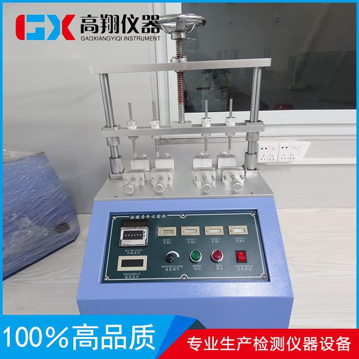 南京插拔壽命試驗機價格-大量供應有品質的插拔壽命試驗機
