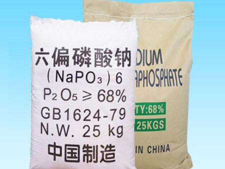 沈阳六偏磷酸钠-品牌好的六偏磷酸钠提供商