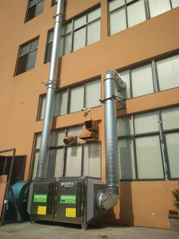 濟南宸凡提供專業的農藥廢氣處理設備_甘肅藥廢氣處理設備價格