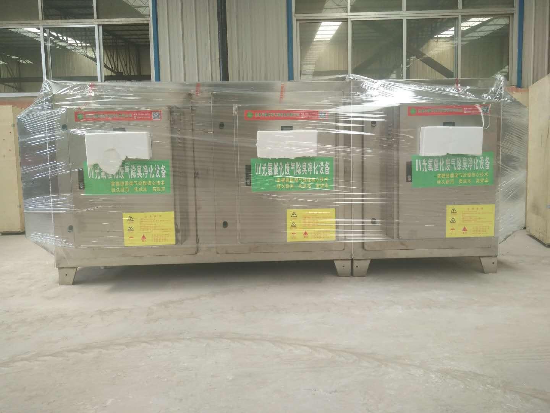 山西制药废气处理设备厂家 济南物超所值的制药废气处理设备出售