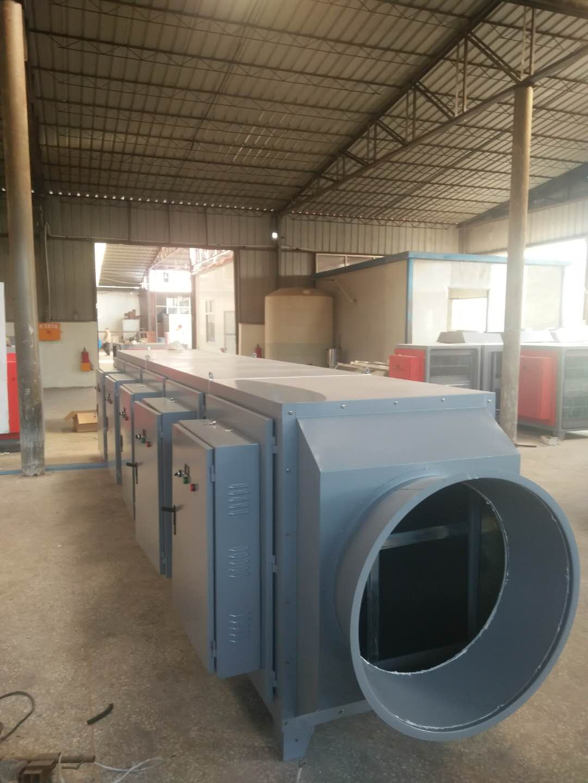 專業制藥廢氣處理設備推薦,福建制藥廢氣處理設備價格