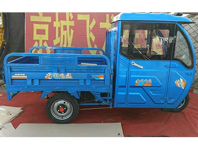 北京市优惠的电动环卫三轮车销售_电动三轮货车销售