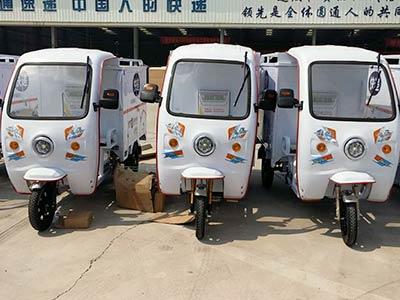 电动三轮车采购|选实惠的电动环卫三轮车就到汇利广达商贸有限公司