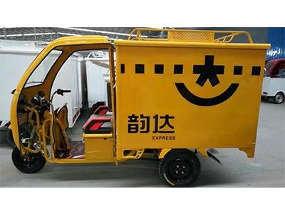 北京电动三轮车_汇利广达商贸有限公司提供品牌好的电动三轮快递车