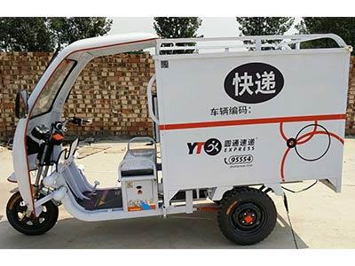 電動三輪車零售_買電動三輪快遞車在哪買更劃算