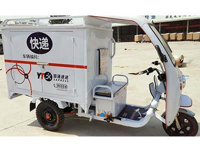 选实惠的电动三轮快递车就到汇利广达商贸有限公司——天津电动车零售
