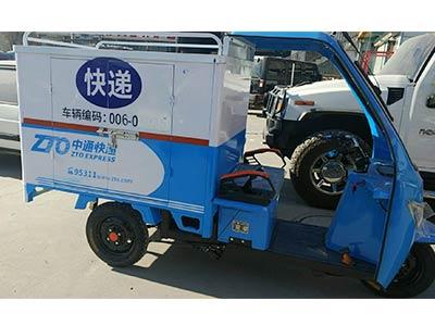 电动三轮老年车直销-北京哪里有口碑好的电动三轮快递车供应