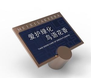 专业生产教育机构标牌_想购买销量好的教育机构标牌,优选山东霸辰标识系统
