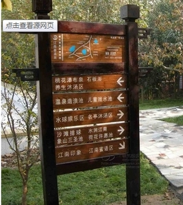 莱芜教育机构标牌-东营哪里能买到新款教育机构标牌
