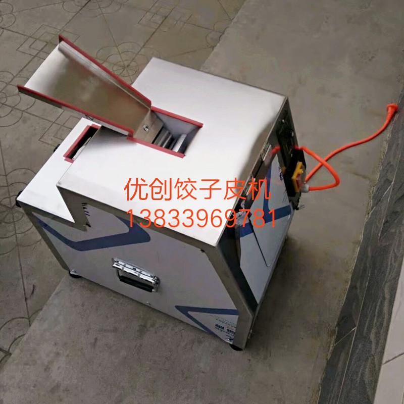 仿手工饺子皮机| 邢台全自动仿手工饺子皮机