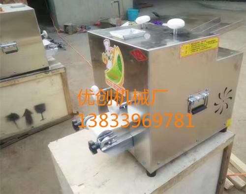 西安饺子机价—格 多少钱一台—仿手工饺子皮机图片