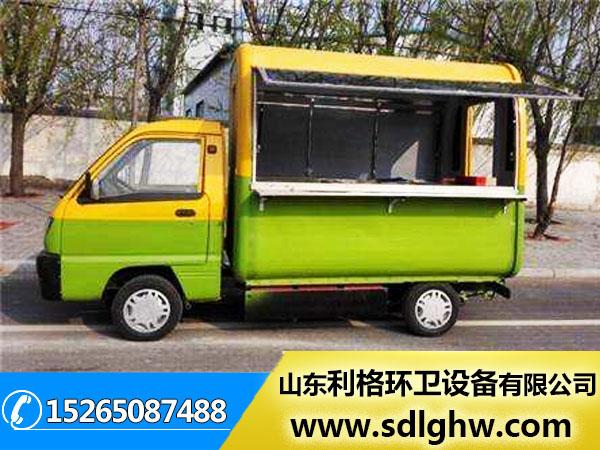 电动快餐车——菏泽哪里有质量好的电动快餐车供应
