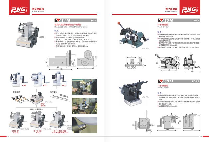 东莞高品质冲子研磨器批售 直销研磨机冲子研磨机