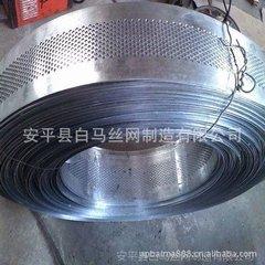 衡水优质镀锌卷带圆孔网【特价供应】——各类镀锌板圆孔网