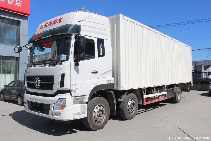 保山哪里有专业的东风天龙KC载货车供应_6X2载货车底盘