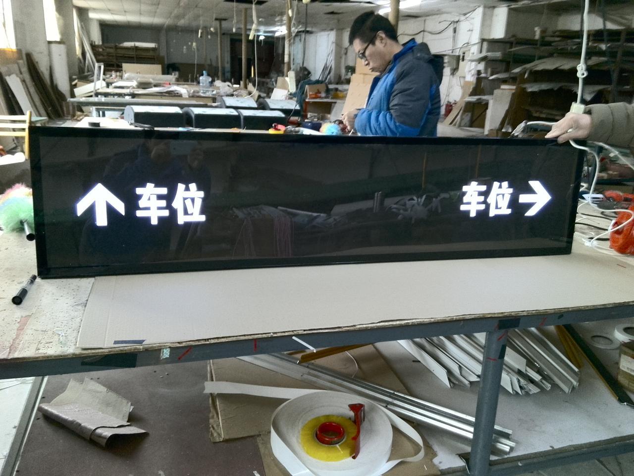 吸盘灯箱-超薄磁吸灯箱设计制作厂家