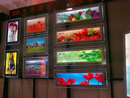 北京市压克力灯箱供应——北京水晶灯箱