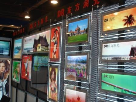 水晶灯箱价格-北京压克力灯箱生产厂家
