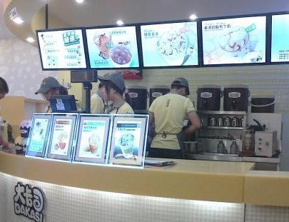 北京东方润光专业提供点餐灯箱 肯德基灯箱厂家