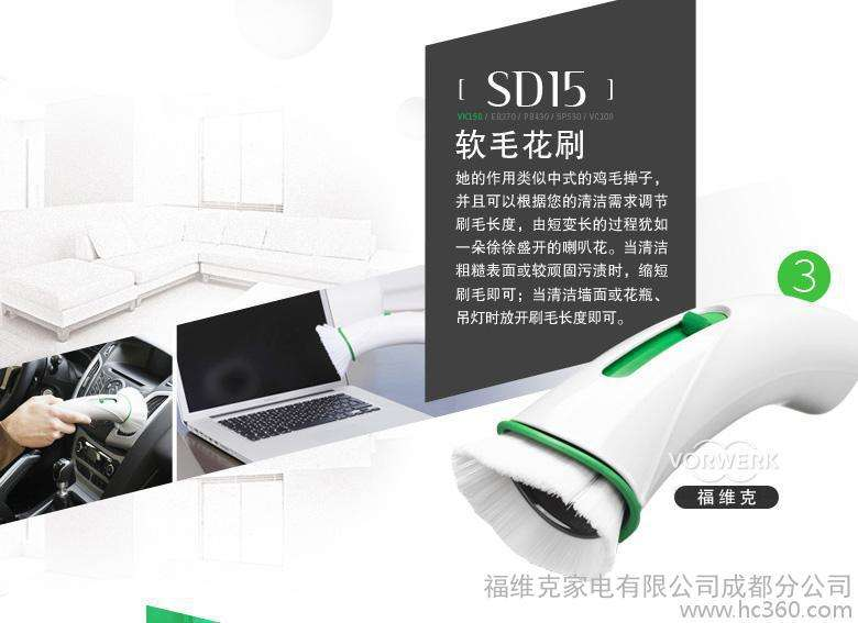 无锡智能机器人公司_买无锡吸尘器就来盘锦虹福日用品商行