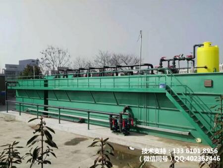智能一體化污水處理模塊-山東環科環保科技供應廠家直銷的智能一體化污水處理模塊