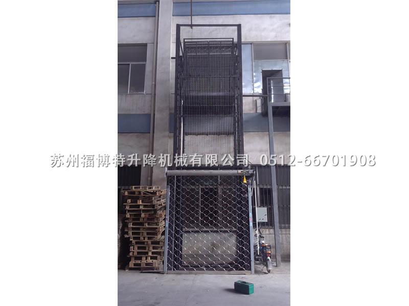 辽宁集装箱卸货平台_【实力厂家】生产供应集装箱卸货平台