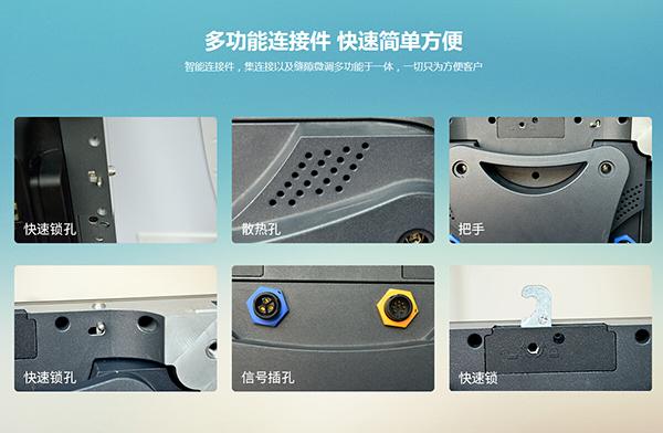 LED显示屏哪家有|深圳鑫彩晨小间距LED显示屏供应厂家