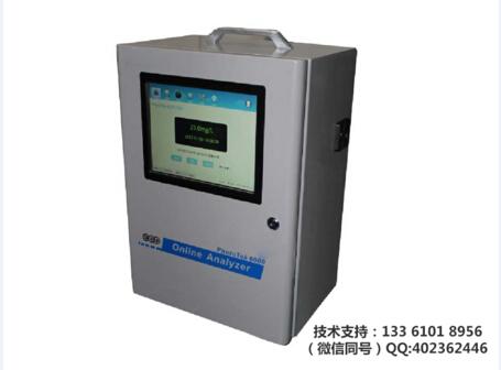 广东TP在线监测仪-专业的在线监测设备在哪买