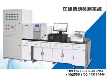 广东总磷在线监测仪厂家|潍坊好用的在线监测在线a片_厂家直销