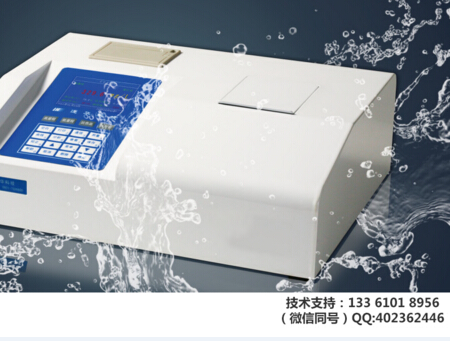 在线监测设备厂家_选购耐用的在线监测设备就选山东环科环保科技