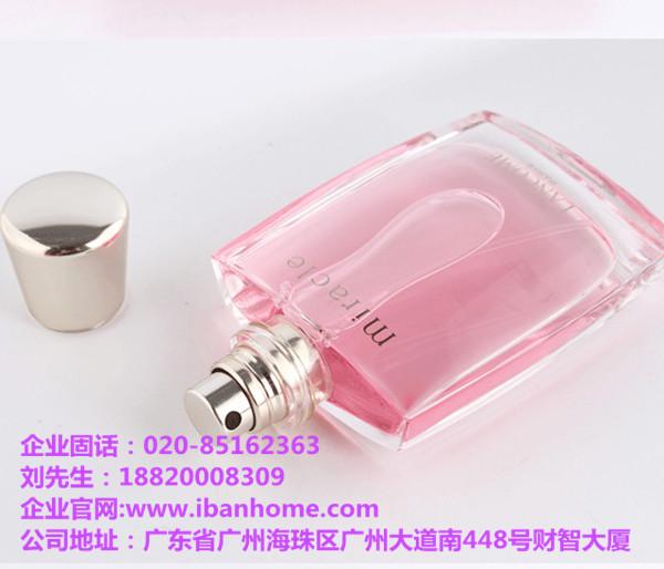 植荣商贸专业香水品牌_圣罗兰正品香水批发公司