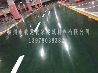 贵州密封固化剂地坪价格 想要购买高品质的耐磨地坪找哪家