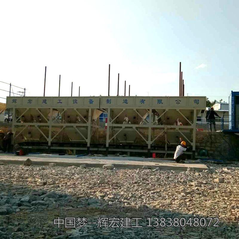 辉宏建工——专业的稳定土拌合站提供商——稳定土拌和机厂家