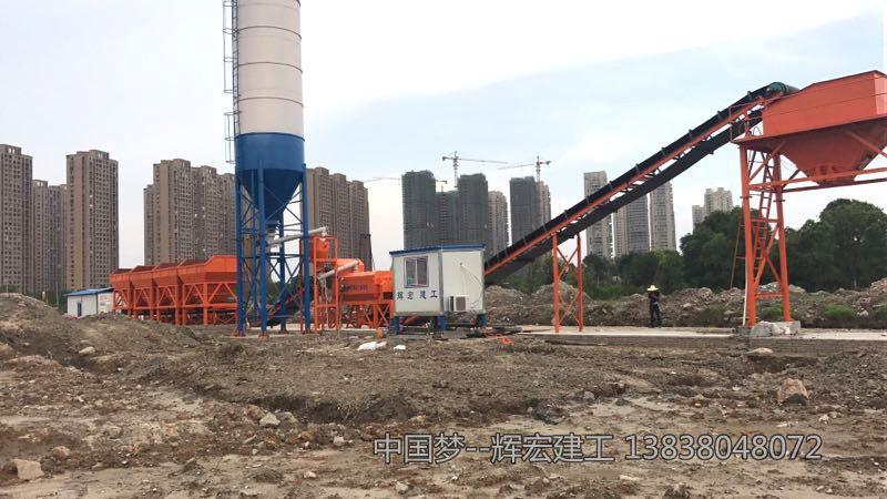 上海稳定土拌和机-河南稳定土拌合站哪里有供应
