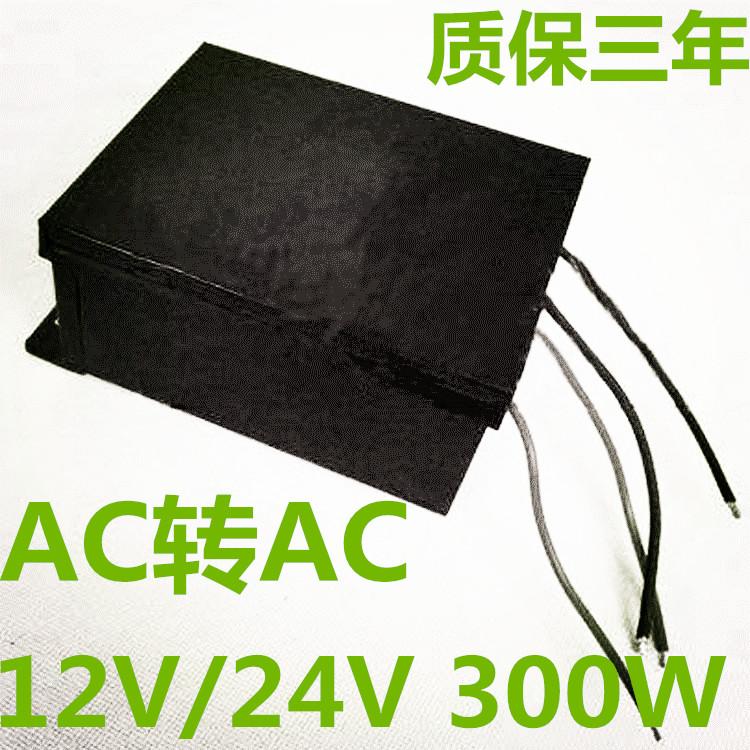 防雨电源批发_价格适中的防雨电源在深圳哪里可以买到