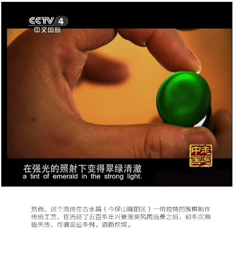 划算的永子挂件出售【厂家推荐】——永子与常见的塑料围棋相比